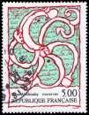 miniature France - Y&T 2382 - Oeuvre de Pierre Alechinsky - Série artistique