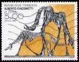 miniature France - Y&T 2383 - Le Chien - Alberto Giacometti - Sculpture - Série artistique