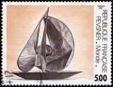 miniature France - Y&T 2494 - Monde - Antoine Pevsner - Série artistique
