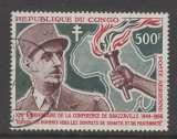 TIMBRE OBLITERE DU CONGO - 22E ANNIV. DE LA CONFERENCE DE BRAZZAVILLE : CH. DE GAULLE N° Y&T PA 38