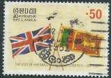 Sri Lanka - Y&T 0582 (o) - Drapeaux -