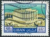 miniature Liban - Poste Aérienne - Y&T 0420 (o)