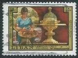 miniature Liban - Poste Aérienne - Y&T 0575E (o)