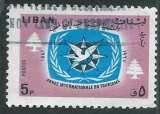 miniature Liban - Y&T 0267 (o) - Tourisme -