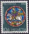 SUISSE 1968 OBLITERE N° 807