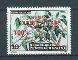 miniature REP CENTRAFRICAINE 1973  N° 201  Neuf **