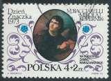 Pologne - Y&T 2114 (o) - Célébrité -