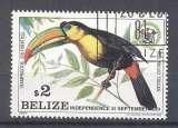 miniature Bélize 1981 / 82 - Scott N° 599 ( Tema Animali )