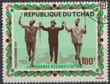 miniature Tchad aérien 1971 N° 85 La grande réconciliation  (D10)