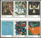miniature Portugal 1989 1755-57 + 1775-77 ** timbres du BL 69 Peintures