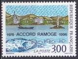 miniature FRANCE 1996 NEUF** MNH N° 3003 Emission conjointe avec l'Itale et Monaco