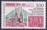 miniature FRANCE 1996 NEUF** MNH N° 3004 Clermont-Ferrand