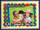 miniature FRANCE 1996 NEUF** MNH N° 3033 UNICEF