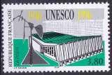 miniature FRANCE 1996 NEUF** MNH N° 3035 UNESCO