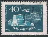 miniature Hongrie - Y&T 1269 (o)