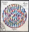 miniature France 1980 Yvert 2113 O Cote (2012) 1.50 Euro Yaacov Agam Message de Paix Cachet rond