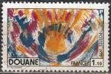 miniature France 1976 Yvert 1912 O Cote (2012) 0.65 Euro Douane Cachet rond
