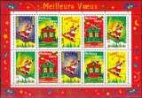 miniature France 1998 Yvert Bloc Feuillet 21 Neuf ** Cote (2012) 20.00 Euro Noël
