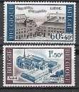 miniature Belgique 1966  N° 1385/1386 **