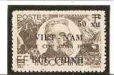 miniature  NORD VIETNAM DU NORD  N°33 *