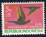 miniature Indonésie 1970 neuf avec gomme Oiseau Lorius lory Lori Tricolore SU