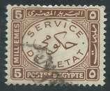 miniature Egypte - Timbre de Service - Y&T 0051 (o)