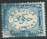 miniature Egypte - Timbre de Service - Y&T 0054 (o)