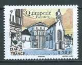 miniature FRANCE 2016  N° 5071  Neuf **