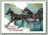 miniature FRANCE 2017 : yt 5158 **/mnh # Yvelines Hippodrome de Rambouillet