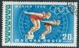 miniature Hongrie - Poste Aérienne - Y&T 0301 (o) - Natation -