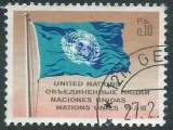 miniature Suisse - Nations Unies (Genève) - Y&T 0002 (o) - Drapeau de l'ONU -