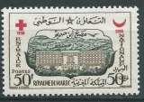 miniature Maroc - Y&T 0389 (**) - Sanatorium -