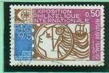 miniature 1783 année 1974