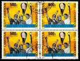 miniature Cameroun 299 Bloc de 4 Ballons