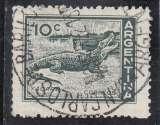 miniature ARGENTINE 1959 Y&T N° 602