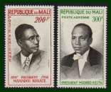 miniature Mali N° PA 9 et 10 * ( cote 10,70 €) président Mamadou Konate