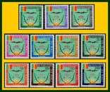 miniature Mali N° Service 12 à 22 * complet (cote 7,80 €) Armoiries