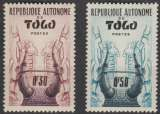 miniature Togo 1957 N° 261-262   MNH  Casque Konkomba