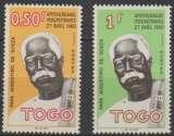 miniature Togo 1960 N°329-330 MNH père Augustino de Souza