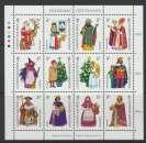 miniature BLOC NEUF DE GUERNESEY - NOËL 1985 : PERSONNAGES DU TEMPS DE NOËL N° Y&T 5