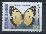 miniature Djibouti N°649** (MNH) 1989 - Papillon