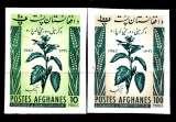 miniature Afghanistan 620 + 626 ( Hors série ) Journée de l´agriculture / Arbustes en Non dentelés - rares Nf