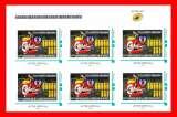 miniature 379ème ESCADRON VOLANT - GUERRE 39/45 - Coin de feuille avec LOGO LAPOSTE sur timbre à thèm INTERDIT