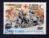 miniature DJIBOUTI - A207° - 125è ANNIVERSAIRE DE LA CROIX ROUGE