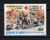 miniature DJIBOUTI - A207** - 125è ANNIVERSAIRE DE LA CROIX ROUGE