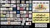 miniature 2016 ANNATA SUPER COMPLETA - 95 francobolli = 69 singoli + 13 vini + 5 Juventus + 8 Piazze d'Italia