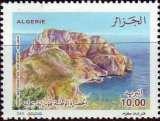 miniature  Algérie 2001 Parc national de Gouraya - Bejaia - Cap Carbon Y&T 1277 ** (bord de feuille)