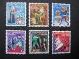 miniature 1965 - Contes folkloriques - Mnh**