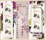 miniature France 4531 2011 (yt) année du lapin neuf TB** MNH sin charnela prix de la poste 2.9