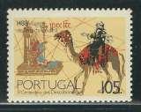 miniature PORTUGAL N° 1720 **